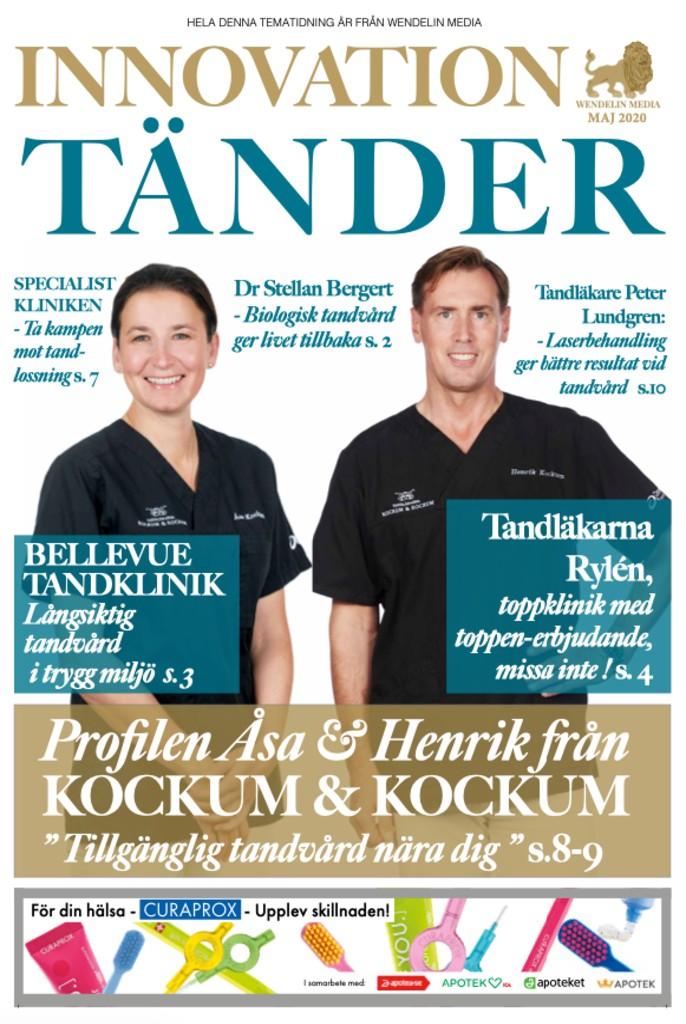 tander_thumb